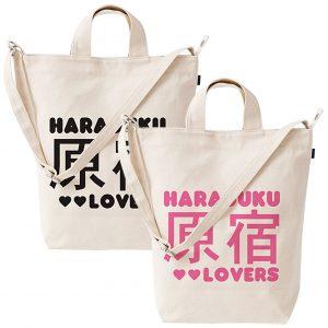 bags-back